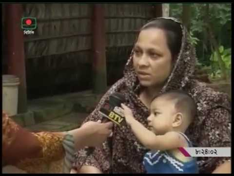 Report On Breast Feeding Situation In Bangladesh By Diner Sultana