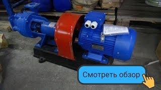Центробежный консольный насос К45 30 (К80-65-160) | Красноярск | Обзор от компании Агрегат