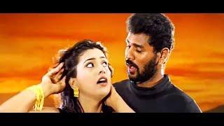 Karu Karu Karupayi Video Songs # Tamil Songs # Eazhaiyin Sirippil# Deva Tamil Hits# Prabhu Deva,Roja
