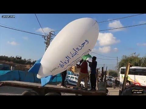 בלון תבערה ש הופרח ל שטח ישראל עוטף עזה