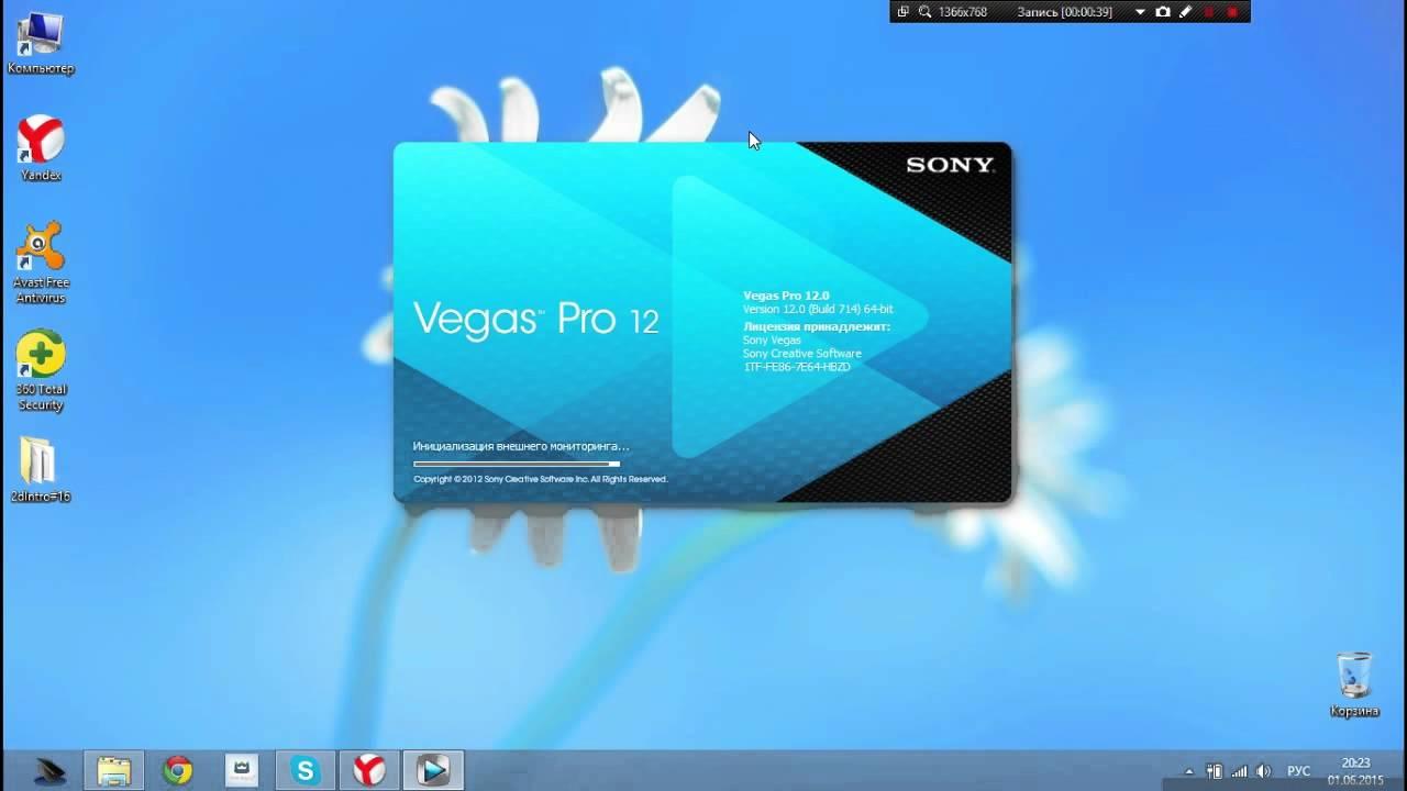 Скачать SONY Vegas Pro 13 бесплатно 47