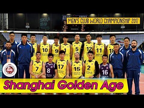 [Points] SHANGHAI GOLDEN AGE vs. PGE Skra Belchatow | Men's CWC 2017