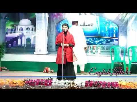 ISLAMIC LECTURE♥SALANA JALSA©®2019 EID SPECIAL AL AMEEN DEENIYAT MAKTAB BAURIA