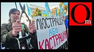 Пилить сук, на котором сидят - народная традиция украинцев