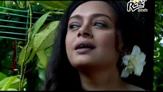 Sraboner Dharar Moton | New Bengali Songs 2016 | Popular Songs | Tagore | Latest Bengali Hits