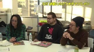 パチドルクエスト season4 #6 初回放送:2/8(木)22時~ <毎週木曜レ...