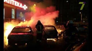 Поджоги машин в Одессе продолжаются