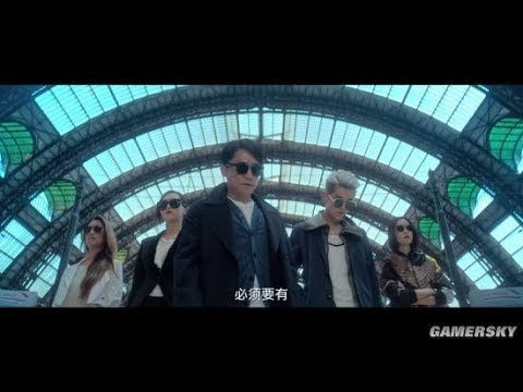 Europe Raiders 2018 trailer 《欧洲攻略》 Kris Wu Yi Fan Tony Leung