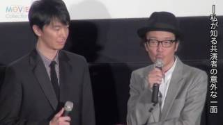 ムビコレのチャンネル登録はこちら▷▷http://goo.gl/ruQ5N7 映画『二重生...