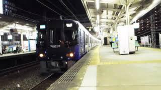 【FULL HD】泉北高速鉄道7000系7509Fフロンティア号準急なんば行きなかもず駅発車