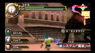 Fairy Tail Potrtable Guild 2 - Trailer - PSP