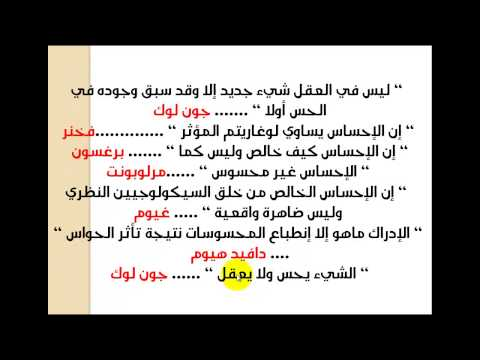 كتب للتحميل عن تونس pdf