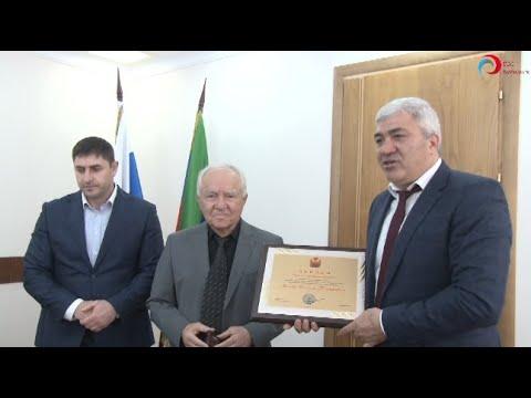 Шамиль Алиев - почетный гражданин города Буйнакск