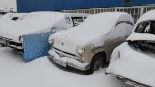 Мастерская по ремонту и реставрации советских ретро автомобилей (ЗИС, Победа, Чайка)