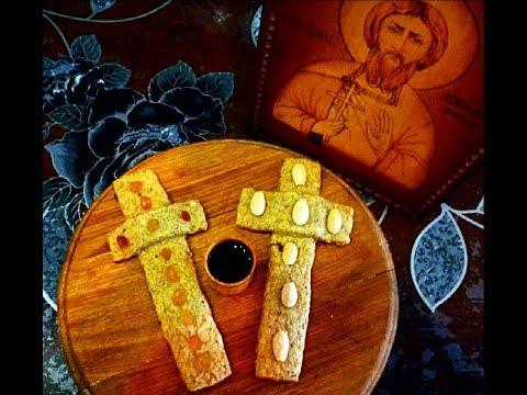 ОБРЯДОВЫЕ печенья Крещенские