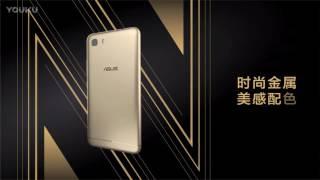 Asus Zenfone Pegasus 3s Commercial