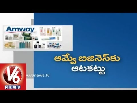 Kurnool Police Arrest Amway CEO with help Of Delhi Police