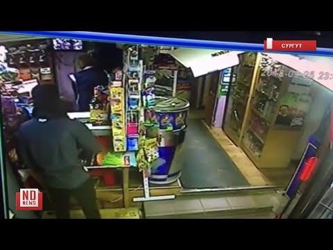 Разбойное нападение на магазин в Сургуте