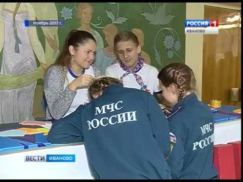В Ивановской области работает 170 волонтерских организаций