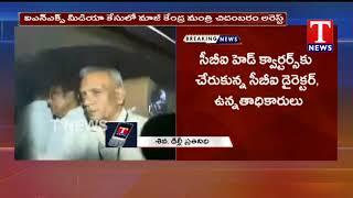 Former Union Minister Chidambaram arrested in INX Media case