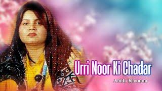 Abida Khanam Urri Noor Ki Chadar - Islamic s.mp3