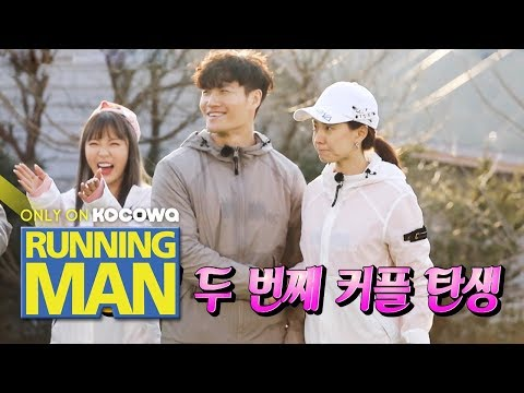 "Ji Hyo Accepts Jong Kook Jauntily. ""Honey~ Let's go!"" [Running Man Ep 442]"