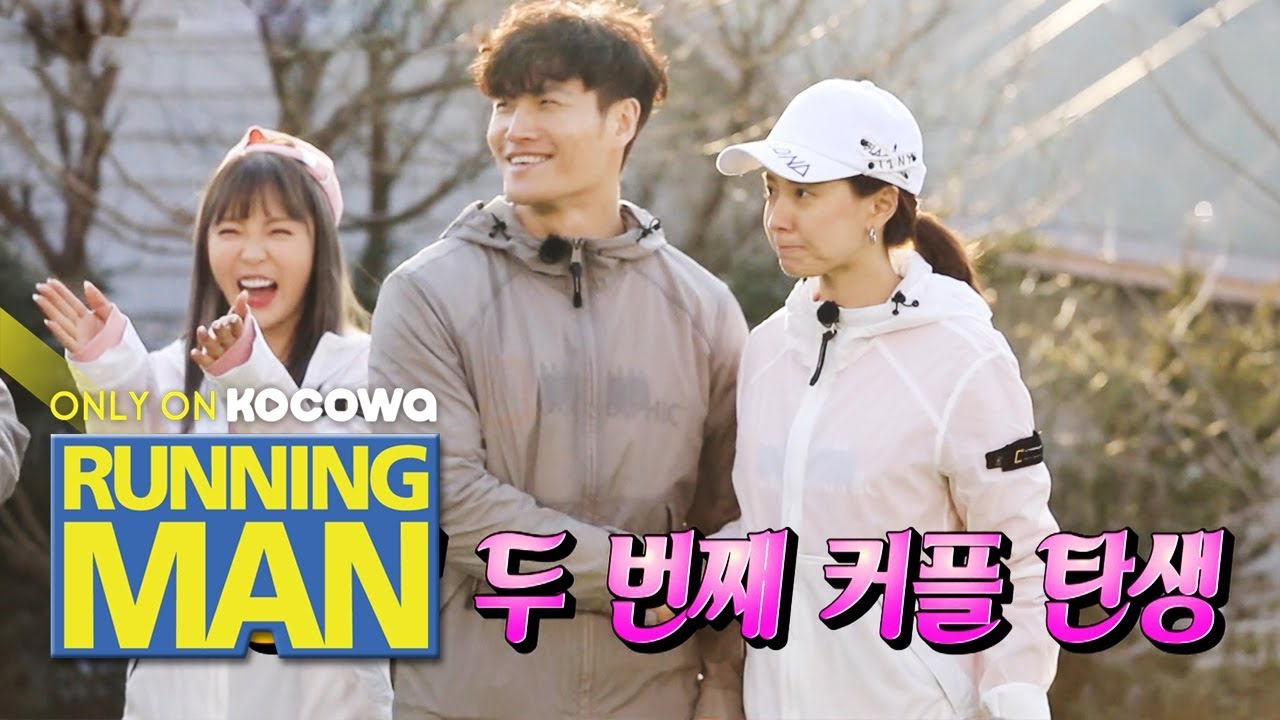 Running man thai sub 267