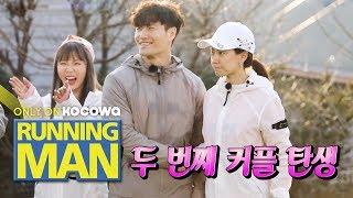 "Ji Hyo Accepts Jong Kook Jauntily. ""Honey~ Let's go!"" [Running Man Ep 442]"