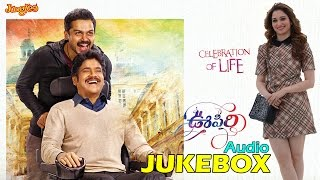 Oopiri Full Songs Jukebox | Nagarjuna | Karthi | Tamannaah | Gopi Sundar