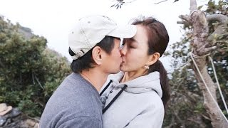 박세준♥곽진영, 불타는 청춘 최초의