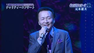 元木道夫 - 情縛