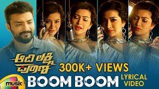 Boom Boom Full Song Lyrical | Aadi Lakshmi Puraana Movie Songs | Nirup Bhandari | Radhika Pandit