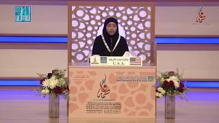 نورا محمد أحمد - #الولايات المتحدة | NURA MOHAMED AHMED - #U S A -2