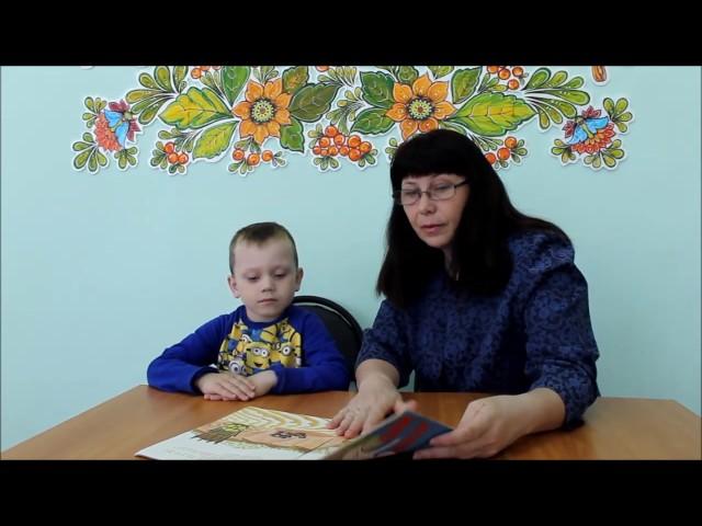 Изображение предпросмотра прочтения – МаринаШирокова читает произведение «Гуси - лебеди» (Русский фольклор )