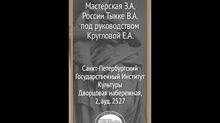 Конкурс Чтецов.