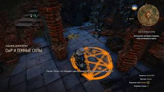 The Witcher 3: Wild Hunt # 72 Сыр и темные силы