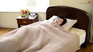 日本で新たに開発されたキャメル毛布。ストレッチ性をもっているので、...