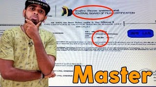 OMG: Master Run Time & Release Date ? | Master Censor Certificate 😂 | Thalapathy | Enowaytion Plus