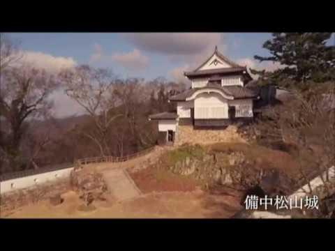 高梁市PR動画(3分)