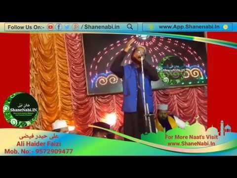 भोजपुरी बेस्ट न्यू नात 2017 Ali Haider Faizi New Naat 2017 Bhojpuri Hits 2017 Naat