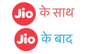 JIO USERS BEFORE AND AFTER JIO OFFER II FUNNY VIDEOS 2016,LATEST FUNNY VIDEOS,,COMEDY VIDEOS,,