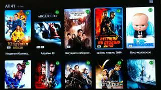 Zidoo X9S домашній кінотеатр 2.0 (бета-версія прошивки 2.0.5) ЛГ ОЛЕД 65C7
