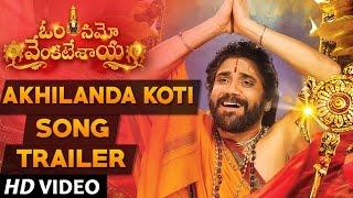 Download Hindi Video Songs - Akhilanda Koti Song Trailer | Om Namo Venkatesaya Movie Songs - Nagarjuna, Anushka