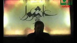 Quran recitation Mohamed AL-Hakim Sure Insan_part_1