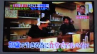 59歳で食堂のアルバイトしていた中村耕一さんがお茶をこぼして服をぬら...