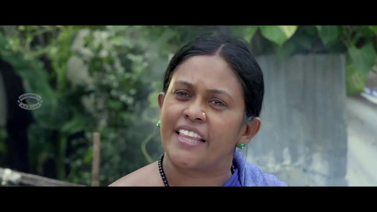 കാള നിന്റെ അമ്മയാടാ മൈ**...ഇവളൊക്കെ മരുമോൾ അല്ല മൈമോളാണ്  | Seema G Nair Dialogue | ATM Movie Clip