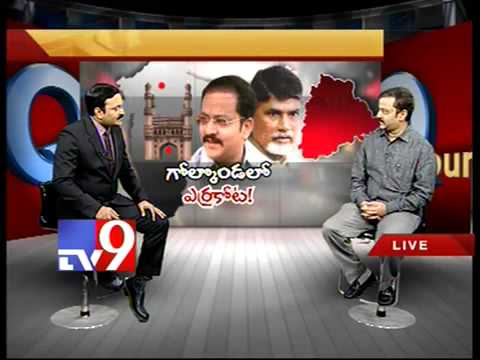 Make hyderabad 2nd capital of India   TDP   Part 1   Tv9   YouTube