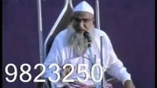 Maulana Tahir Hussain Gayavi - Hadees Aur Ahle Hadees