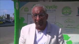 مبادرة تروج لإعادة تدوير المخلفات في مدينة الإسكندرية المصرية