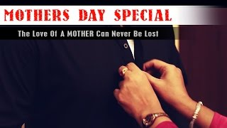 Mothers Day Special | Karachi Vynz Official